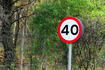 40 MPH UK road sign